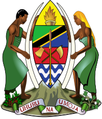 The Government of the United Republic of Tanzania